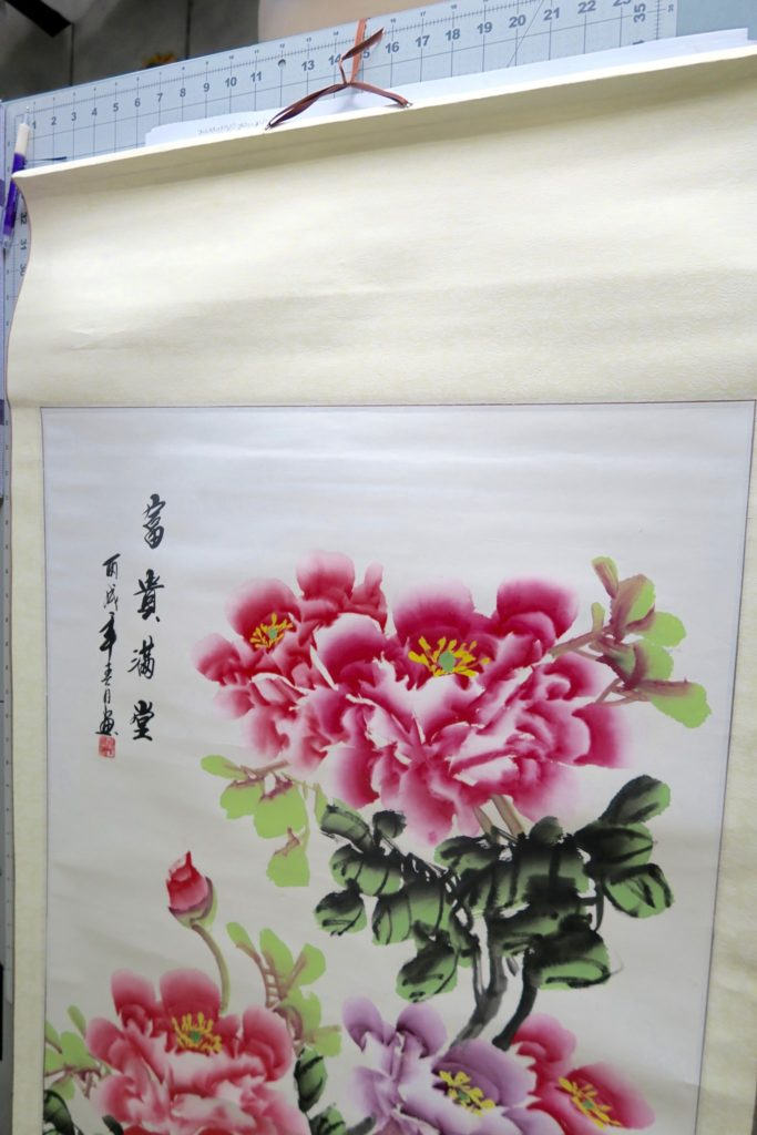Flower Sroll Art A Host of Things